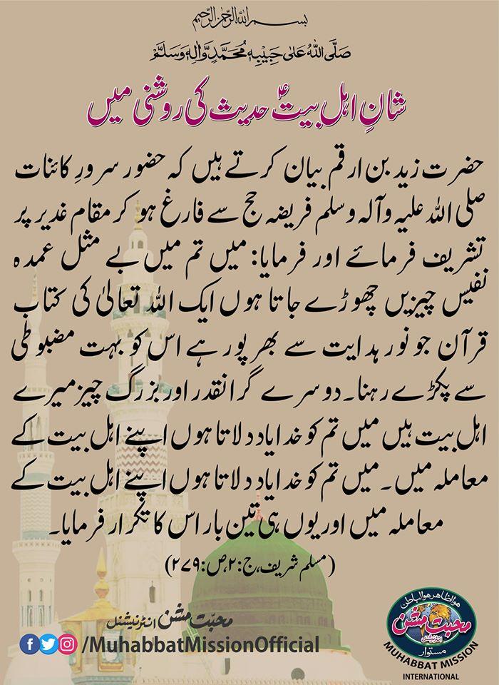 Muslim Sharif