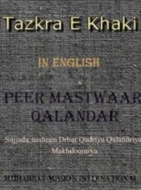 Tazkara Khaki