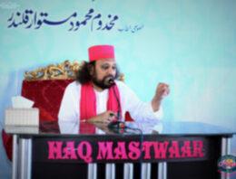 Weekly Majlis-e-Mastwaar 23-04-2021