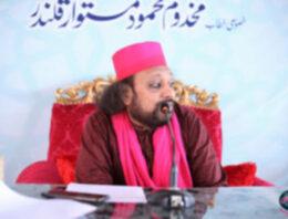 Weekly Majlis-e-Mastwaar 07-05-2021