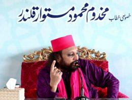 Weekly Majlis e Mastwaar 02 July 2021