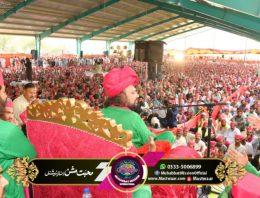 71st Urs Mubarak Syedna Imam Hussain A.S